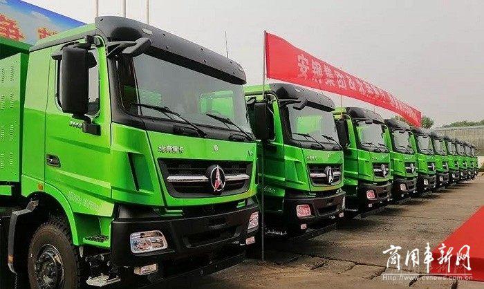 北奔重汽开启新能源时代 首批18台新能源重卡交付安钢集团