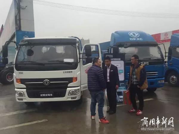 抢购潮不断 东风凯普特ZD30中山上市