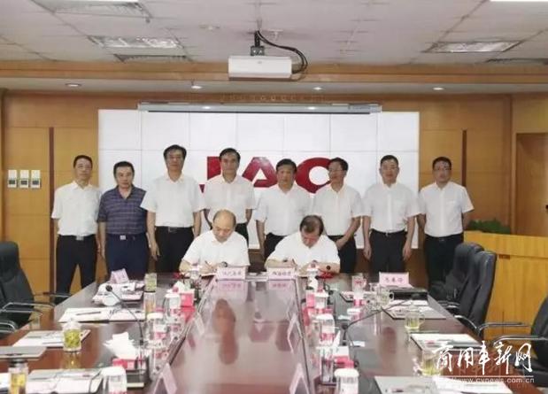 江淮和潍柴合作升级,共拓新能源业务