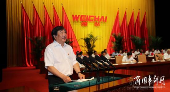 谭旭光:潍柴青年科技英雄团队是我们的骄傲!