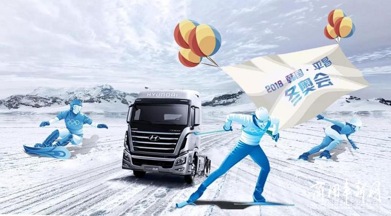 直击韩国平昌冬奥会 四川现代开创体育营销新模式