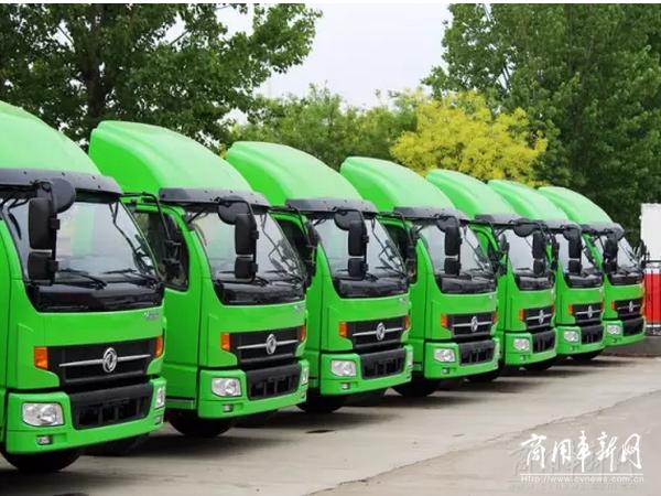 30辆凯普特K6首批交付天津同城货的