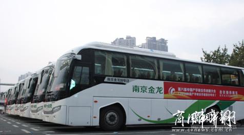 首批新能源高级客车等级评定南京金龙居首