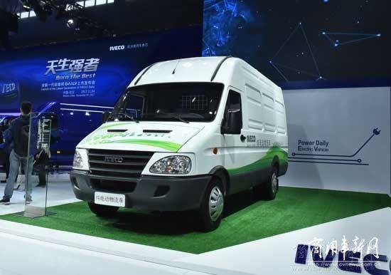 依维柯荣获2017年十大新能源轻型客车奖