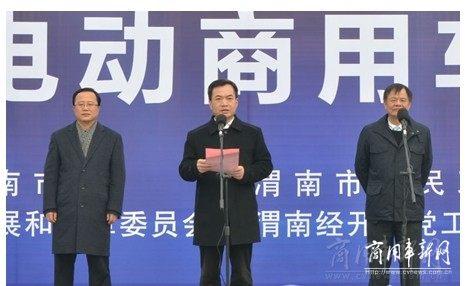 渭南190个重点项目集中开工 经开区南京金龙商用车项目在列