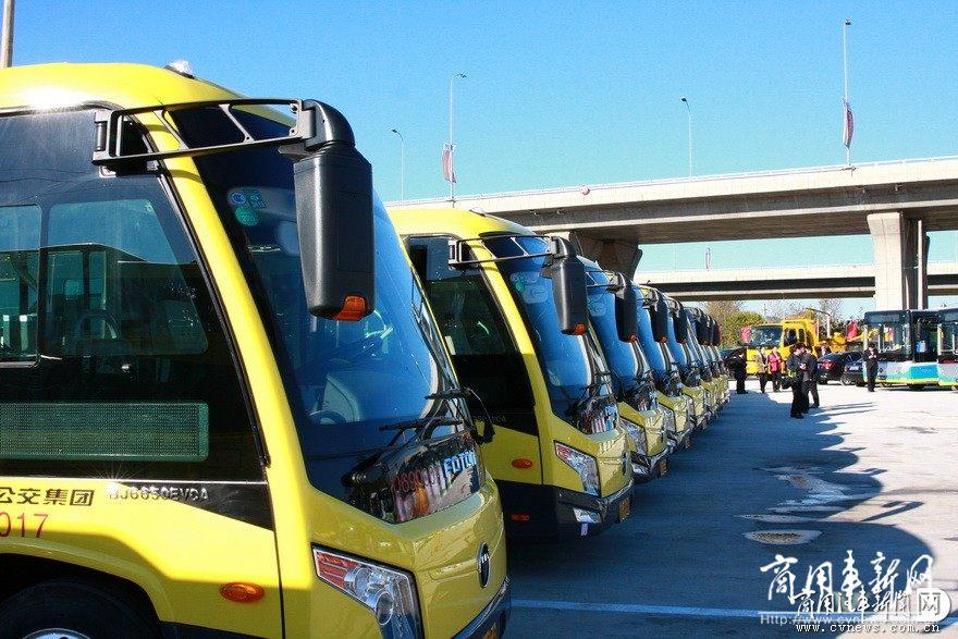 福田与北京公交签订700台新能源订单