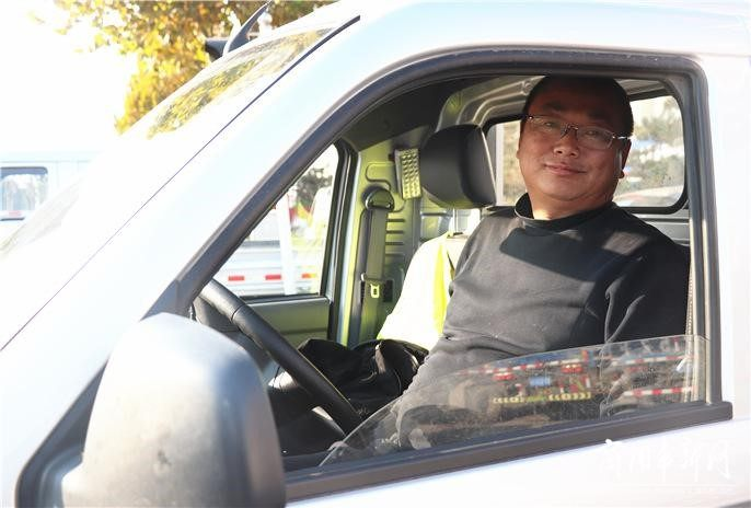 刘精刚:祥菱物流之星就是我的移动工作站