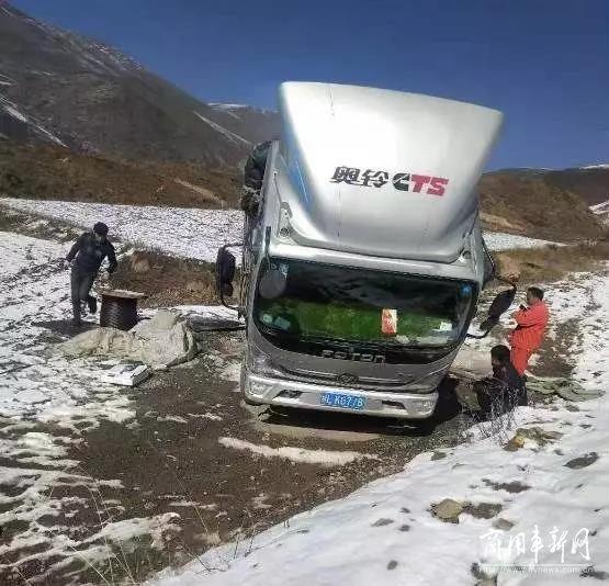 天气再寒冷,道路再崎岖,也阻挡不了奥铃的救援之心