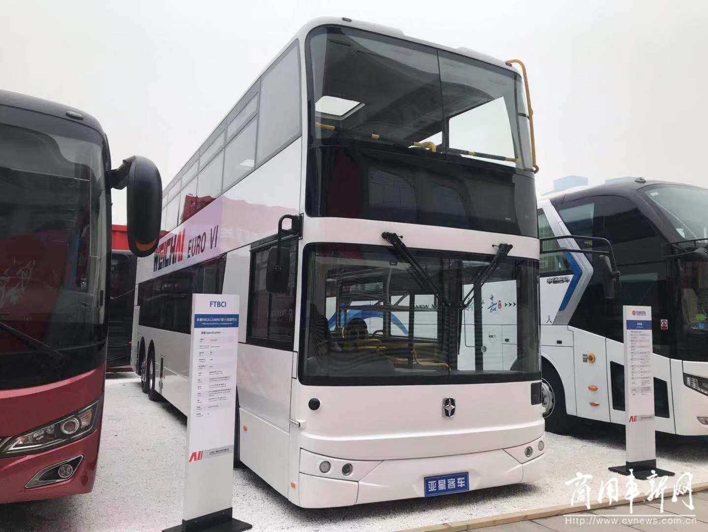 年会季 稳中求进,潍柴客车动力2020年挑战4万台