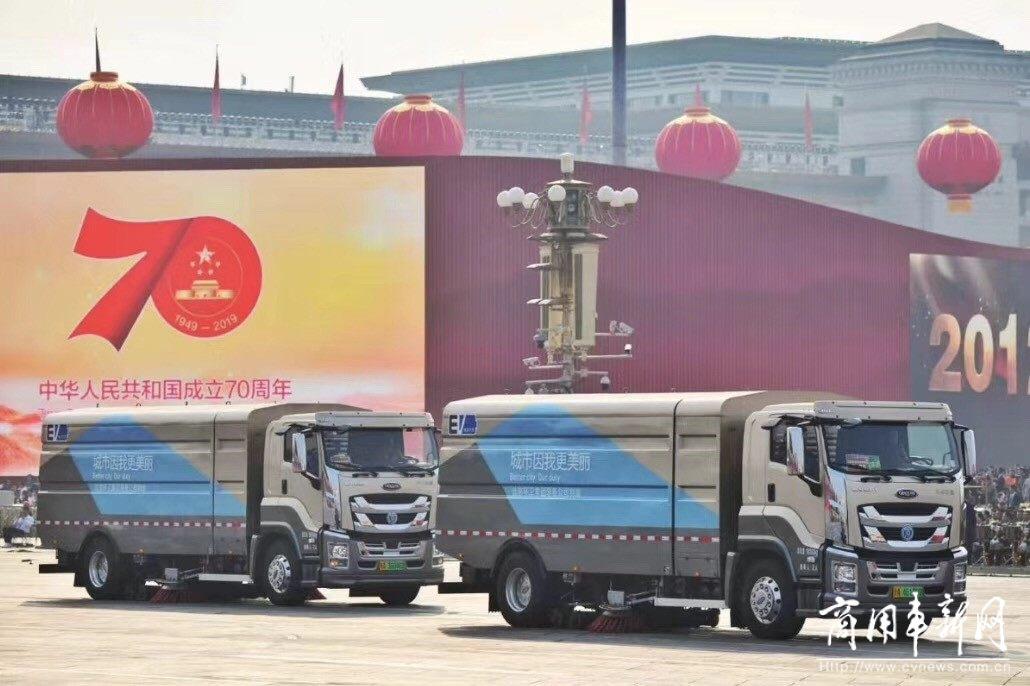 """庆铃纯电动EVC61清扫车获""""2019纯电动清扫车之王""""大奖"""