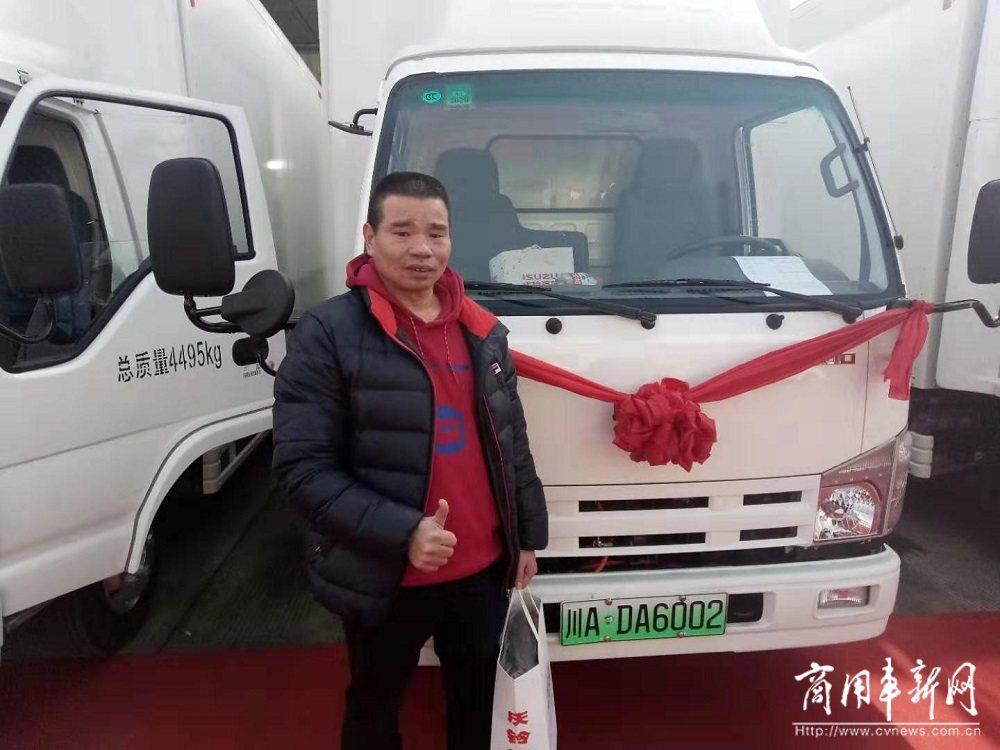 安踏四川2020开年即迎首批庆铃EV100电动车