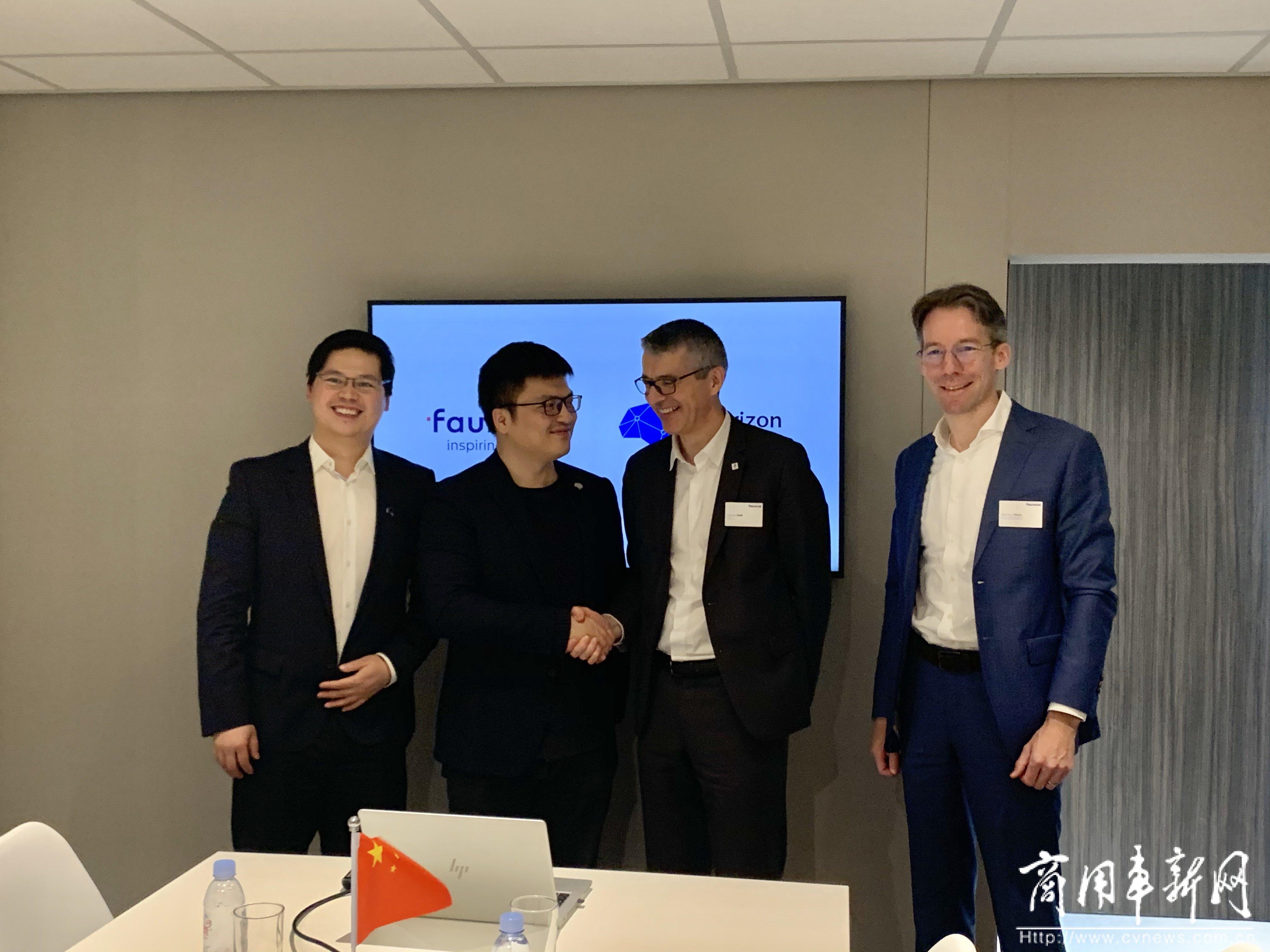 佛吉亚与地平线达成战略合作,为中国汽车市场开发基于人工智能的座舱解决方案