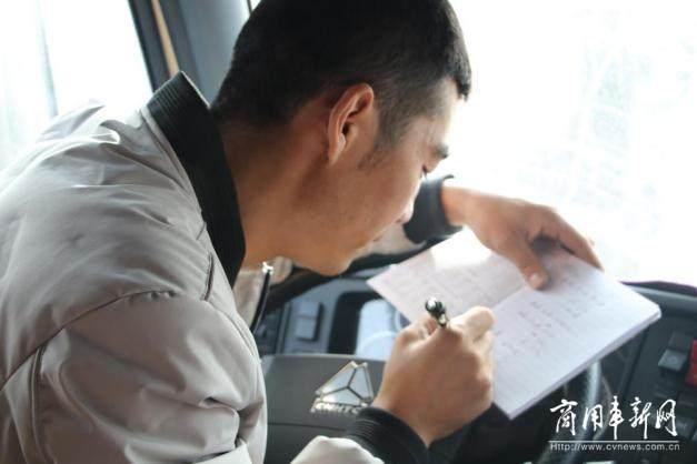 """豪沃T7轻量化牵引车 助力王影""""轮上淘金"""""""