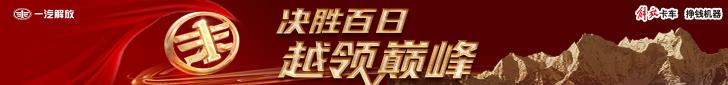 解放4月广告.jpg