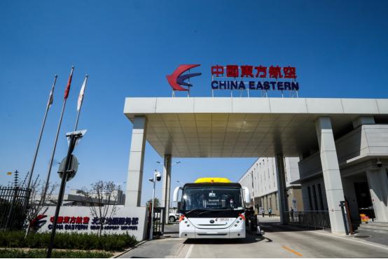 12辆宇通纯电动摆渡车交付东航,助力大兴机场绿色建设