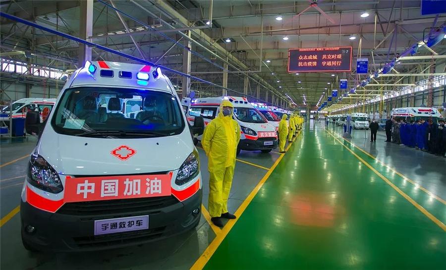 """从宇通""""抗疫"""",看中国制造的成长与担当"""