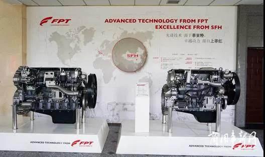 菲亚特动力科技工业集团合资公司上菲红月产能创新高