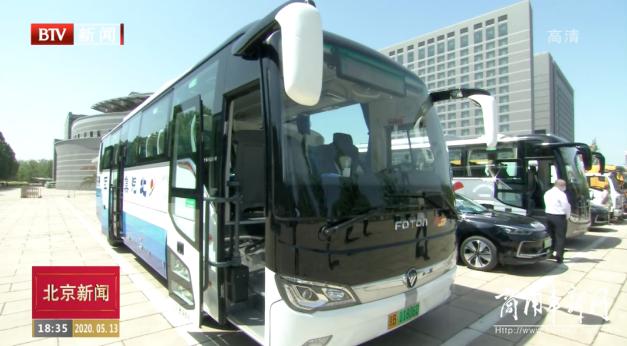 无惧挑战、迎难而上 福田欧辉客车向2020全国两会昂首出征