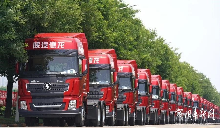 陕汽控股与西安市签署共建商用汽车产业集群合作框架协议
