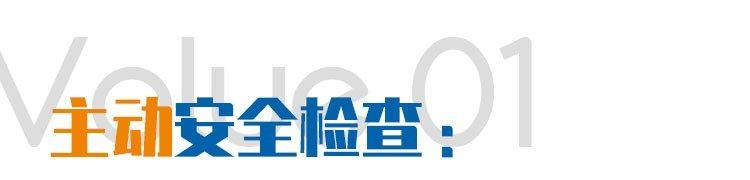 陕汽重卡  TCO托管服务:包办重卡养护事宜