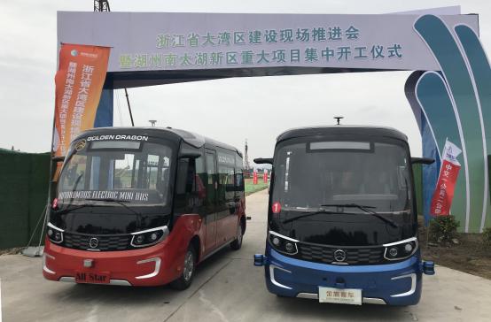 金旅自动驾驶拉开浙江省大湾区智慧城市建设序幕