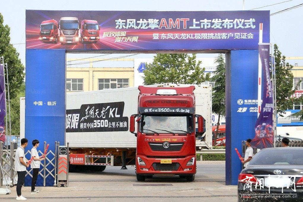 东风天龙26.9L/100km再创节油极限  龙擎AMT自动挡为智享驾乘而来