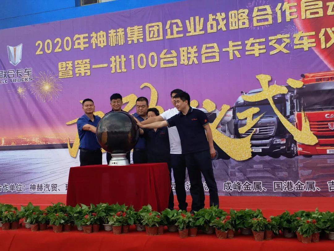 联合卡车国六LNG牵引车交付100辆,内蒙古市场再掀热潮
