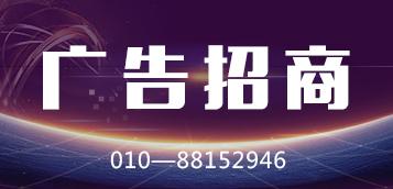 广告招商.jpg