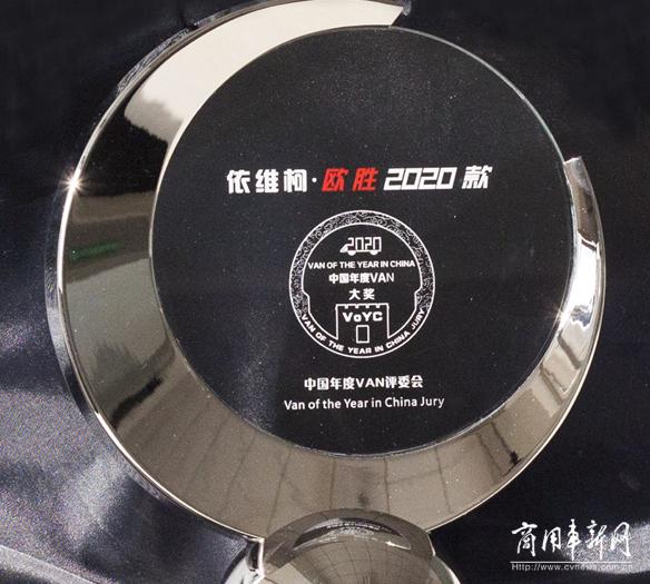 更精彩 更出色! 依维柯欧胜宝石蓝30年纪念版持续热销