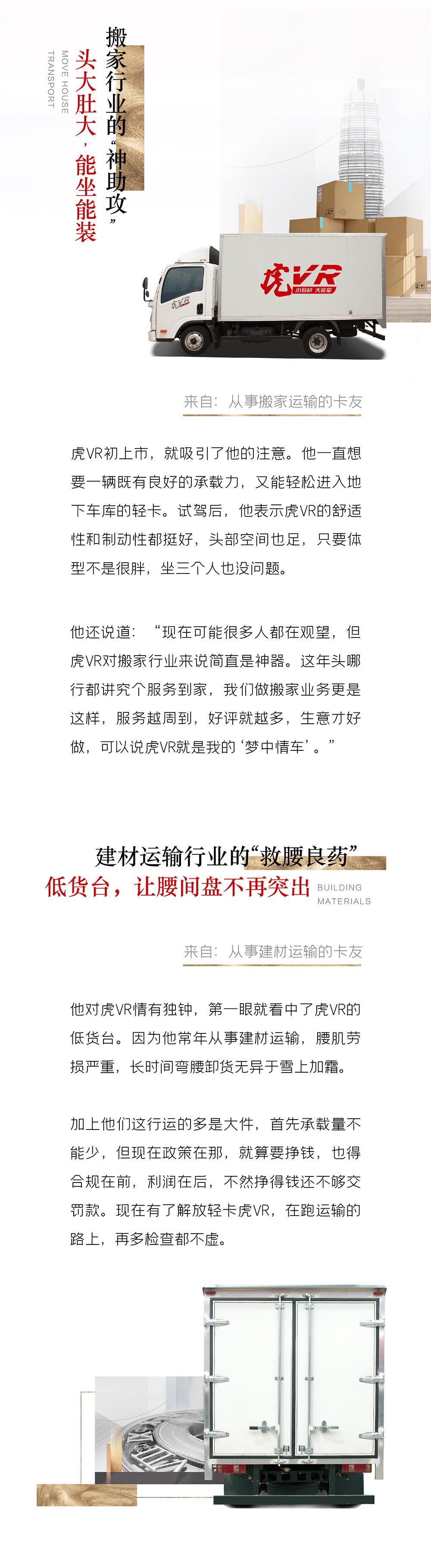 """虎VR一周年 天生与""""重""""不同"""