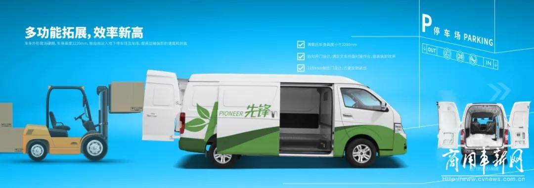 苏州新能源物流车交流研讨会举办 海格新能源物流车——先锋精彩亮相