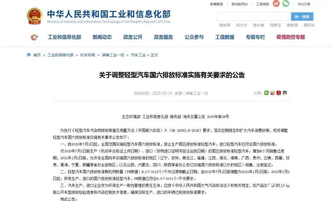 新时代,新使命 福田瑞沃国六产品,硬核技术行业领先