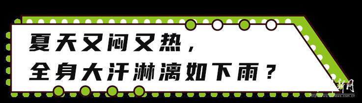 """东风天龙KX:无惧""""烤""""验,清凉一夏"""