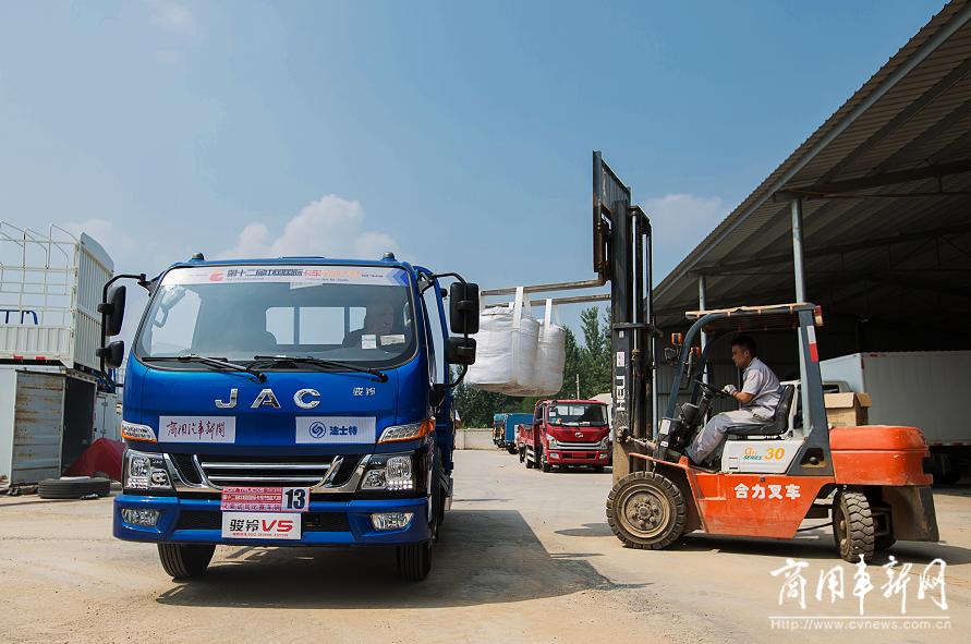 节油大赛|金秋九月,再启征程 第十三届中国国际卡车节油(能)大赛即将开赛!