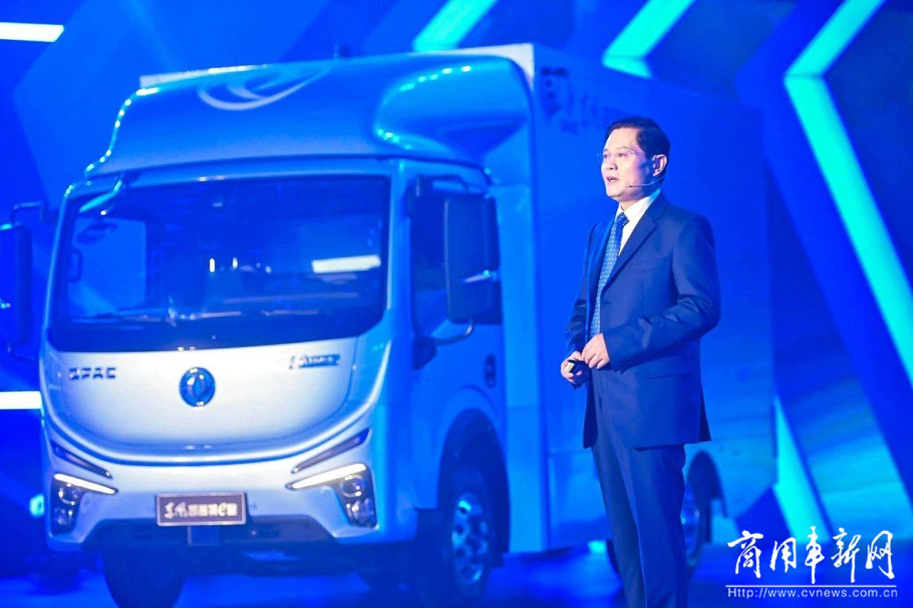 """东风轻型车发布""""一剑双星"""",开启智慧物流新时代!"""