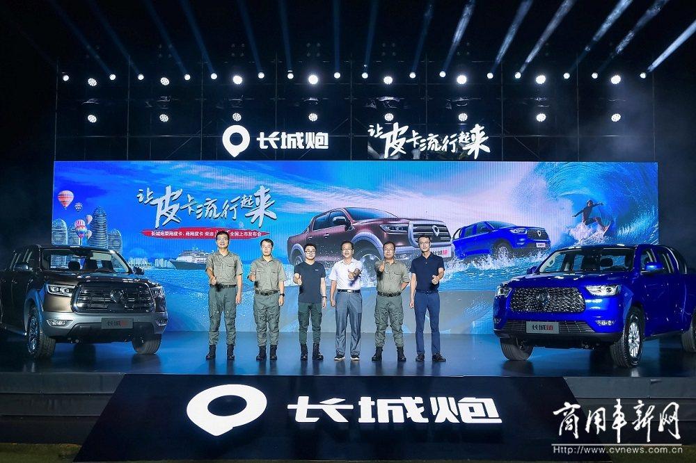柴油国六最大扭矩 长城炮乘用/商用皮卡柴油8AT 11.78万元起上市