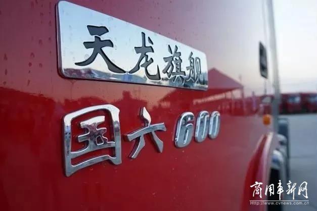 牛师傅选车:600马力东风天龙KX成为新伙伴