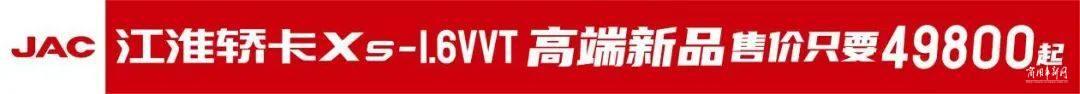 49800元起 江淮轿卡X5国六车已全线到位