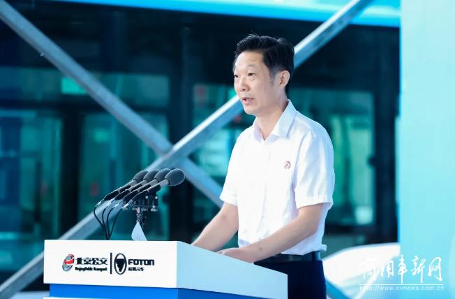 国企聚力促发展 共同守卫北京蓝 北京公交集团&北汽福田举行2120辆欧辉新能源客车交车仪式