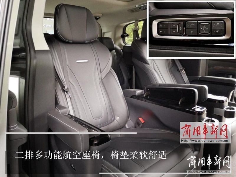 评测|提前解锁未来交通 氢燃料MPV上汽大通EUNIQ 7都有哪些看点?