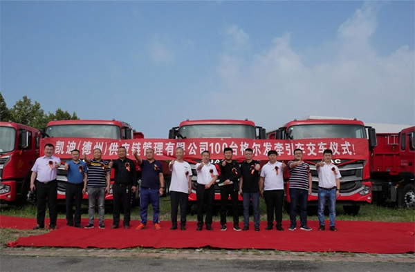 100台交车暨120台签约,格尔发助力华东物流高质量发展