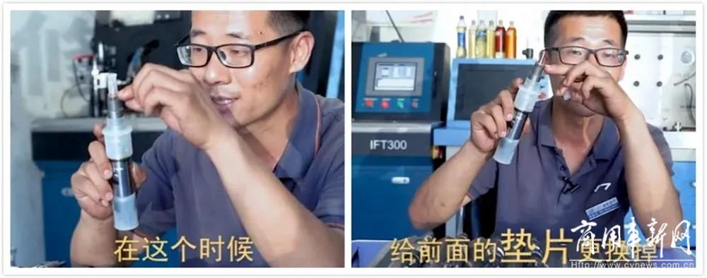 喷油器常见故障原因与维修,通篇干货建议收藏!