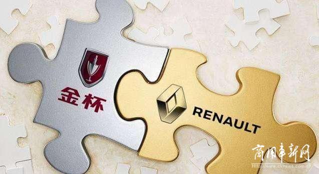 专访 华晨雷诺金杯CEO施戈迈:破局蜕变再出发 争做轻型商用车行业引领者