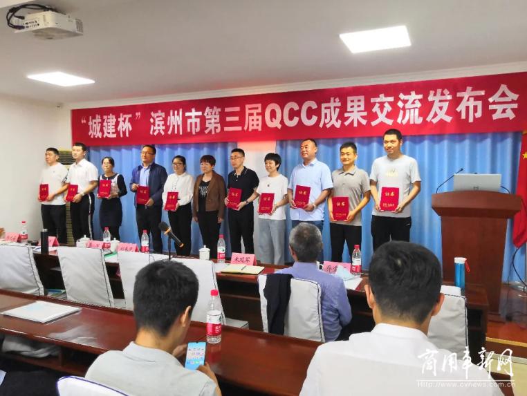 渤海活塞QC改进/信得过班组多项成果荣获佳绩