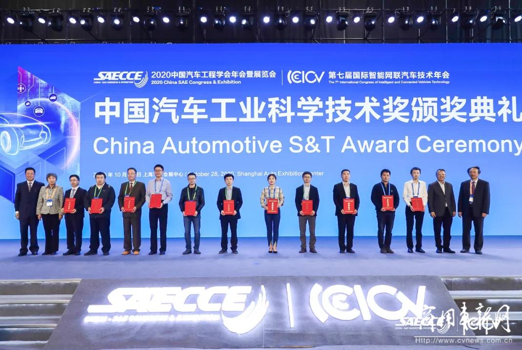 """""""铝硅合金活塞金相强化技术的开发与应用""""荣获2020年度中国汽车工业科学技术奖"""