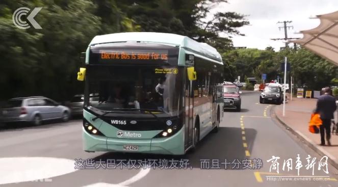比亚迪驶入新西兰旅游胜地 助力奥克兰打造首支纯电动大巴车队
