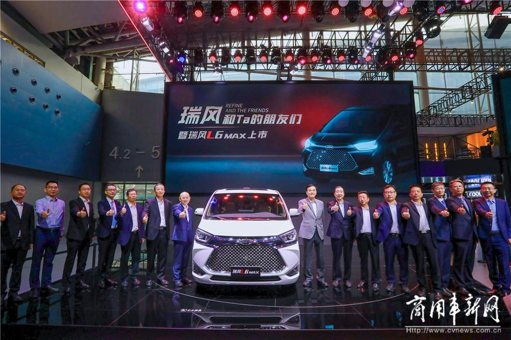 广州车展 瑞风L系首款车型正式上市,品牌、体系、产品共同焕新开启MPV新时代