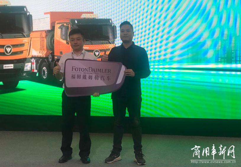 广州车展 | 产品为王、服务护航!欧曼质享版渣土车亮相广州车展