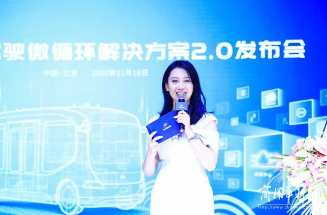 宇通斩获2020国际道路运输展13项大奖,全明星阵容闪耀全场