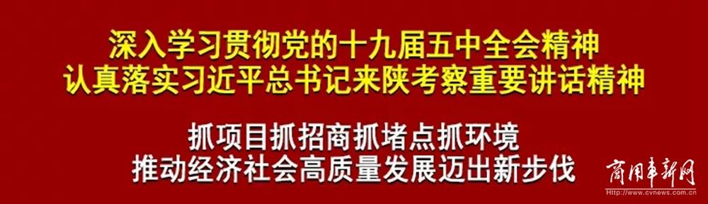 陕西省委书记刘国中率观摩团走进法士特集团与秦川集团